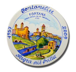 Fontanelice, antica entrata da via Colombarino nel 1700 - 2009